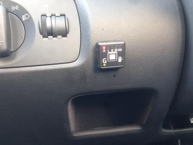 Autogas-Umruestung-LPG-Frontgas-Audi-A6-4F-32-FSI-1