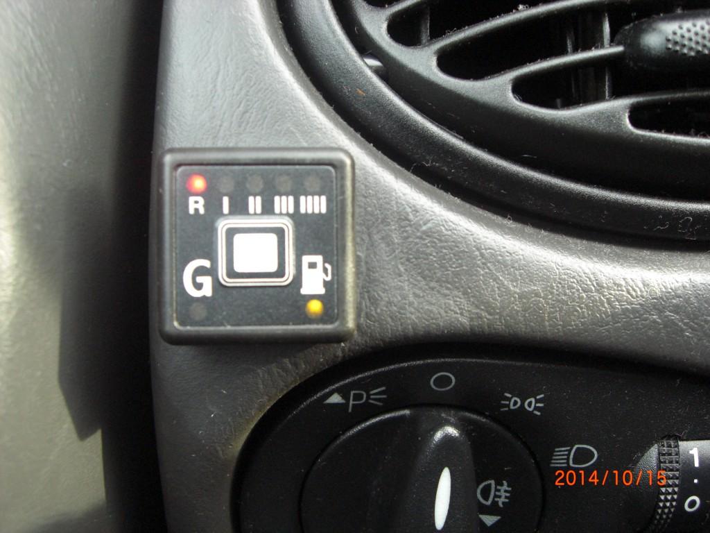 Autogas-Umruestung-LPG-Frontgas-FordFocus-18-2-1024x768