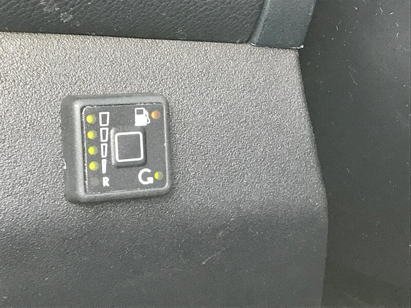Autogas-Umruestung-LPG-Frontgas-Mitsubishi-Outlander-1